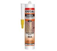 Клей монтажный каучуковый Soudal 48A 120407