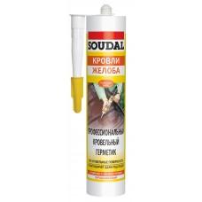 Герметик кровельный Soudal Aquafix 122020